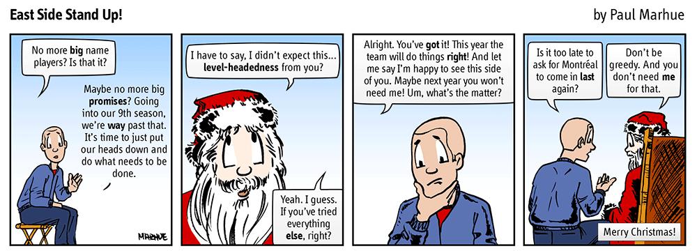 'Tis the season, 2014. Part 2.